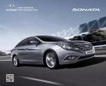 Ofertas de Hyundai, Sonata - Hyundai Chile 2014