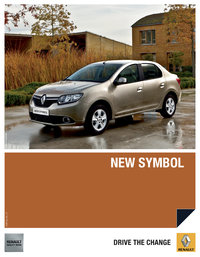 Renault New Symbol