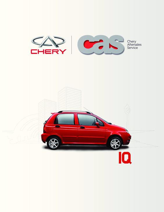 Ofertas de Chery Motors, iq