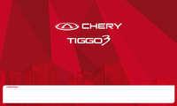 Tiggo 3 2016