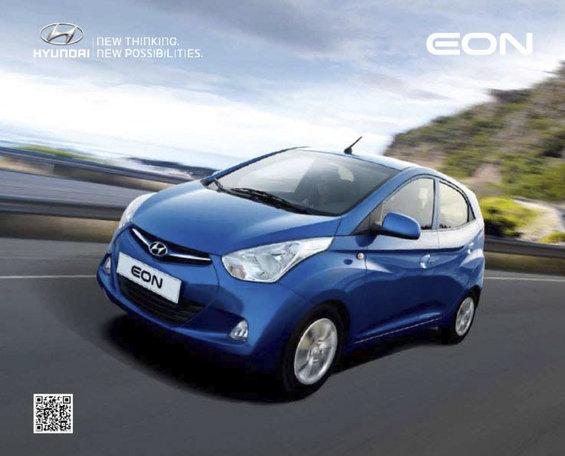 Ofertas de Hyundai, Eon - Hyundai Chile 2014