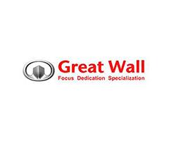 Catálogos de <span>Great Wall</span>