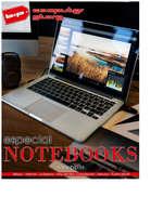Ofertas de Bip, Notebooks