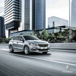 Ofertas de Peugeot, Nuevo 031