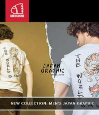 Japan Graphic New Collection